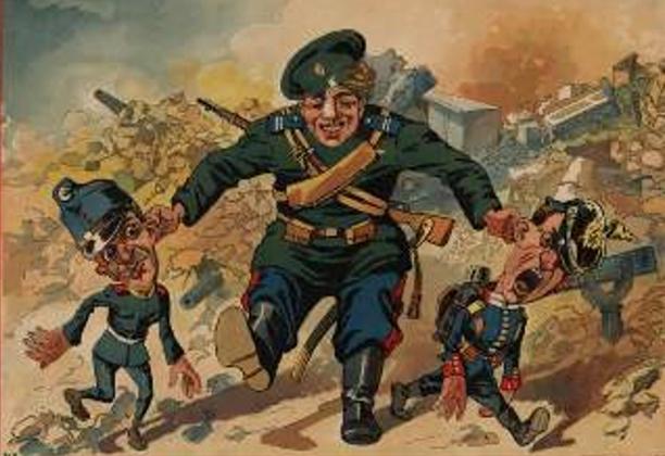 Буксир. Открытки первой мировой войны.