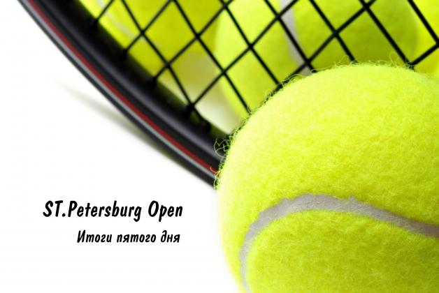 Итоги пятого дня St.Peterburg Оpen: возьмет ли Раонич турнир?