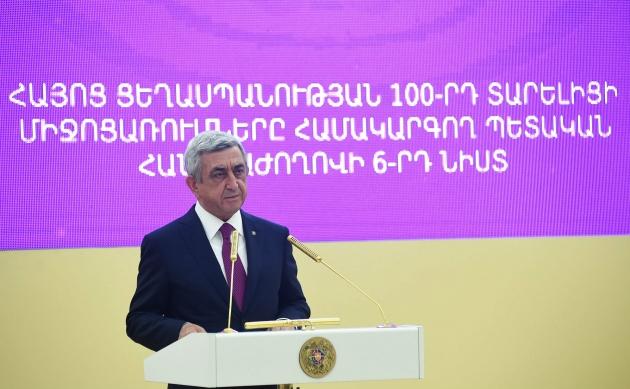Президент Армении предупредил Азербайджан о карательных действиях