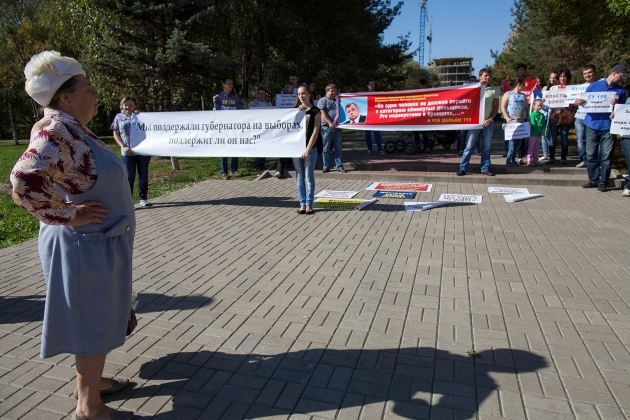 Калужские дольщики пикетировали нечестных строителей