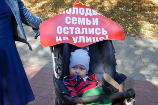 фото Виктора Комиссарова