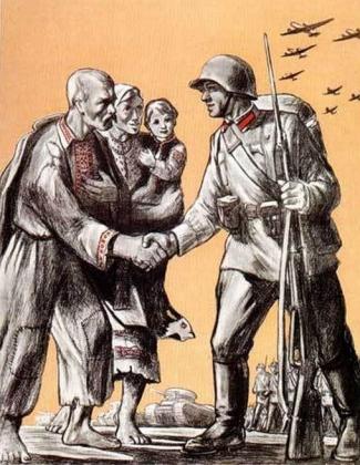 Советский плакат «Освобождение западной Украины и Белоруссии». Изображение: ruskline.ru