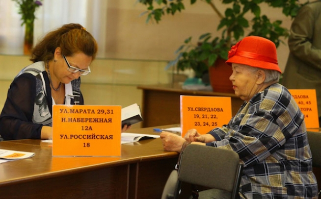 За два часа на выборах губернатора Иркутской области проголосовали 4%