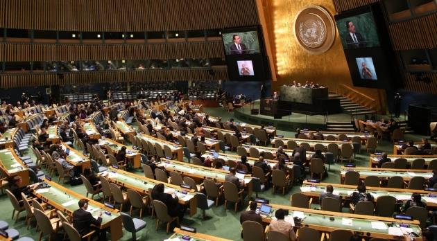Выступление Ираклия Гарибашвили на саммите ООН. 26.09.2015.