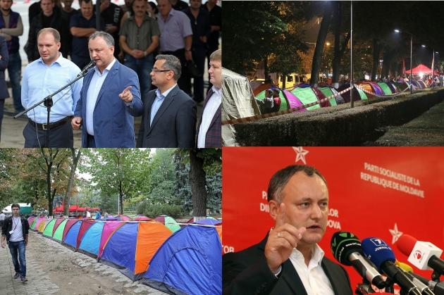 Массовая акция протеста. Молдавия.