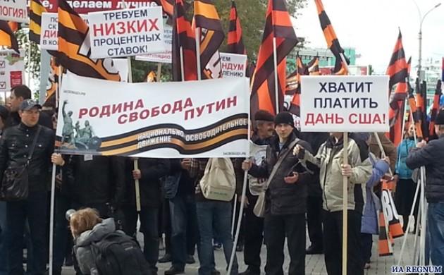 Акция НОД в Новосибирске. Фото: Анна Алябьева, ИА REGNUM