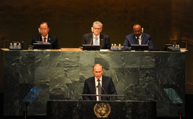 Владимир Путин— Президент Российской Федерации.
