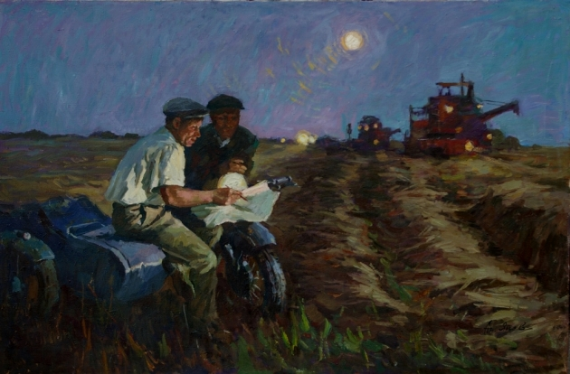 Анатолий Янев. Ночная жатва (1945)