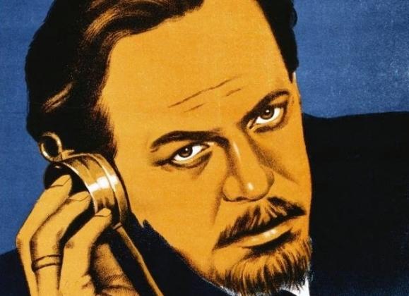 Александр Попов. Плакат к одноименному фильму 1949 года. Фрагмент