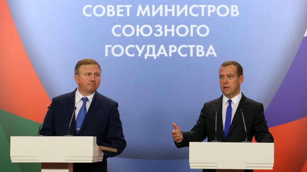 Пресс-конференция Дмитрия Медведева—  председателя правительства России и Андрея Кобякова— премьер-министра Белоруссии.