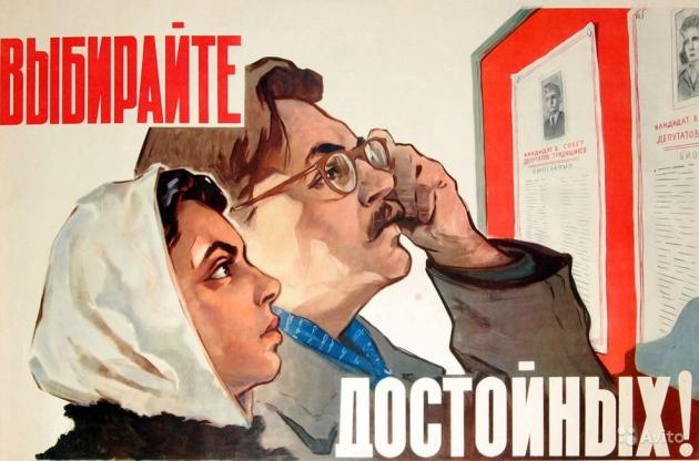 За год до выборов: зачем Петербургу новая избирательная система?