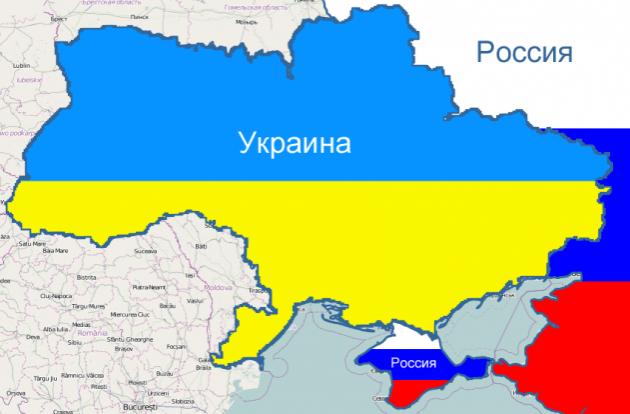 В Казахстане отзовут учебники с российским Крымом после протеста Украины