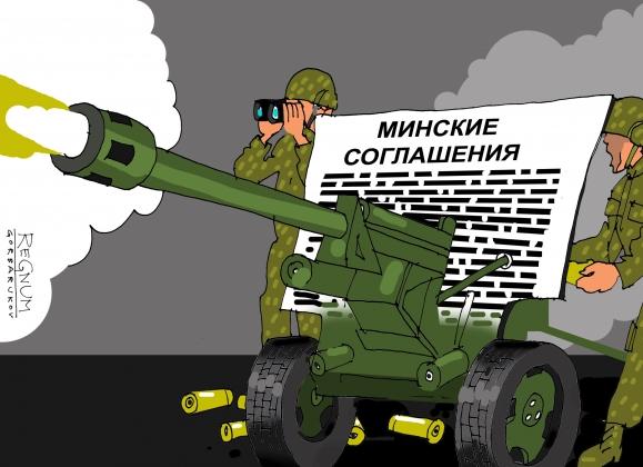 МИД Украины заявил о подрыве Минских соглашений бомбардировками в Сирии