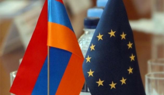 Реформы в Армении продолжает финансировать Евросоюз