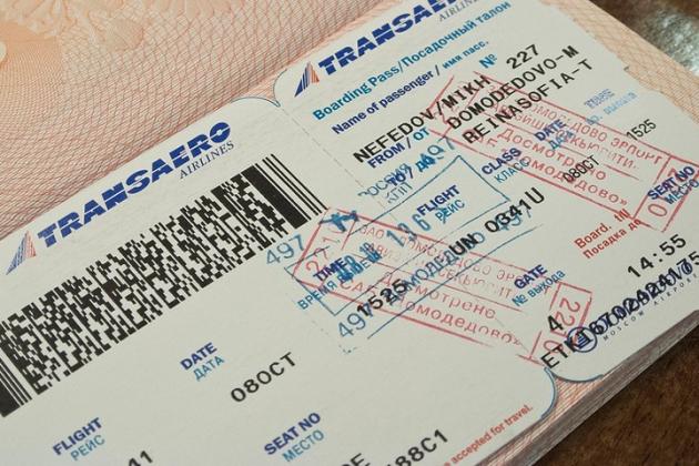 Росавиация приостановила продажу авиабилетов «Трансаэро»