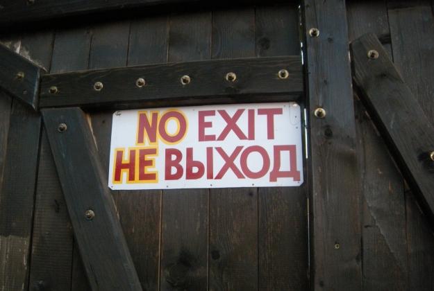 Плохой перевод.