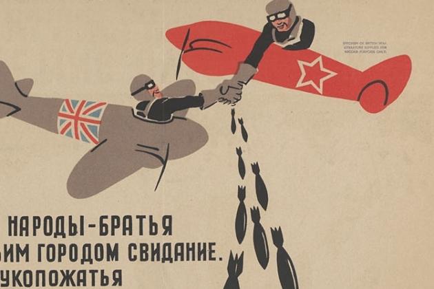 Кукрыниксы. Встреча над Берлином (1941). Фрагмент плаката