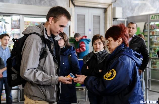 «Рейд» по поиску безбилетников в метро