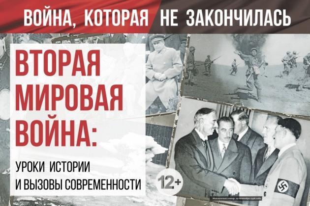 В УрФУ запретили патриотические выставки