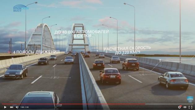 Скриншот видео «Крымский мост». youtube.com