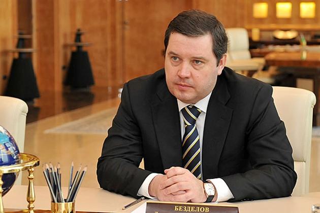 Дмитрий Безделов.
