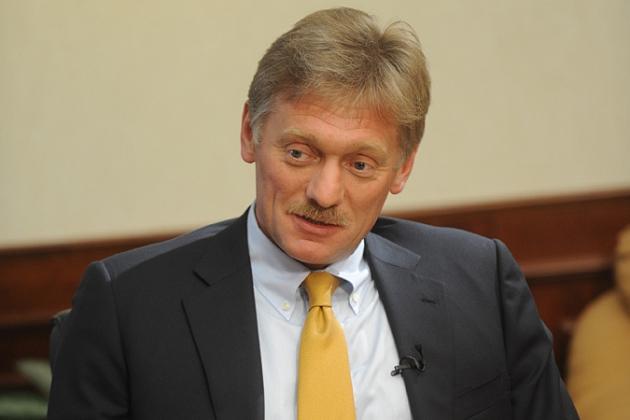Дмитрий Песков— пресс-секретарь Президента Российской Федерации.