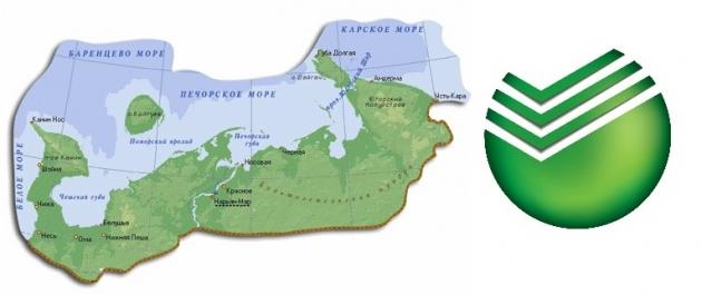 Ненецкий АО. Карта. Сбербанк, логотип.