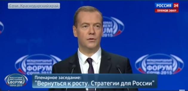Д.А.Медведев на инвет.форуме в Сочи. 02.10.2015 Цитата: Россия 24.