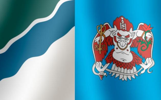 Флаги Новосибирска и Улан-Батора. Коллаж ИА REGNUM