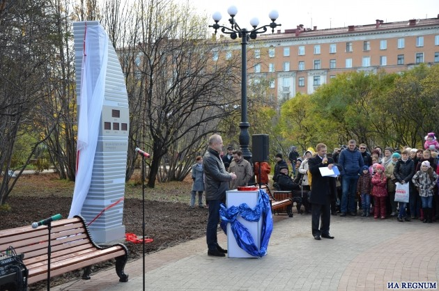 Мурманск отметил свое 99-летие
