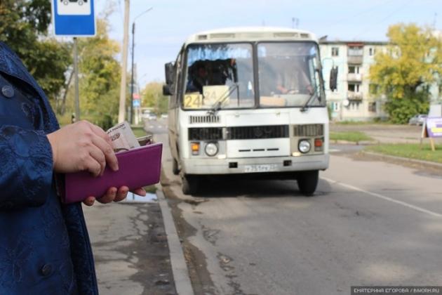 Повышение цен на проезд в общественном транспорте Бийска, фото «Вечерний Барнаул»