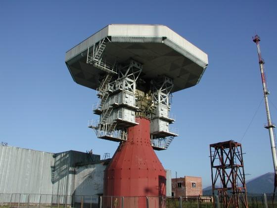 Станция контроля за космосом появится в Подмосковье