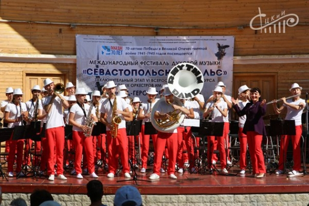 Образцовый духовой оркестр «Rhythm Band» из Барнаула