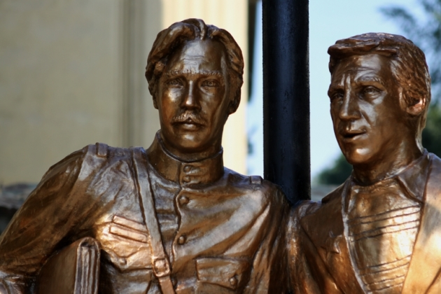 В Волгограде открыли памятник известным сыщикам фото: 34.mvd.ru