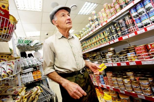 «Единая Россия» поддержала введение скидочных карт для пенсионеров