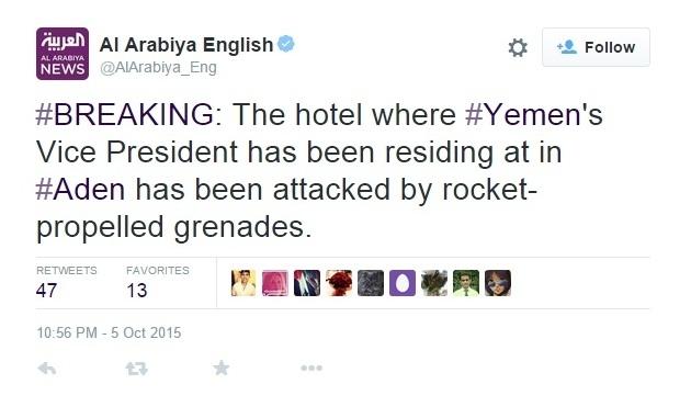 ВЙемене изгранатометов обстреляли резиденцию руководителя правительства