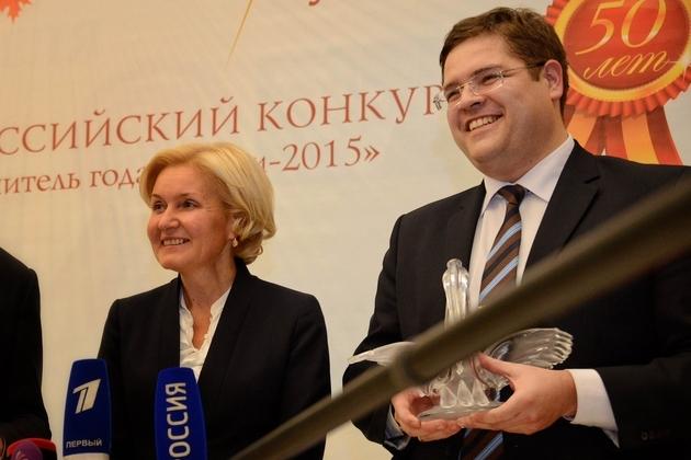 Лучший учитель России – 2015 Сергей Кочережко.