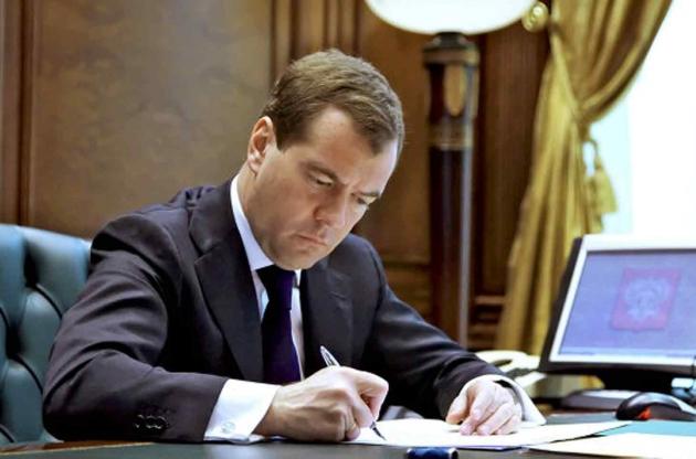 Медведев назначил ответственных за исполнение поручений Путина