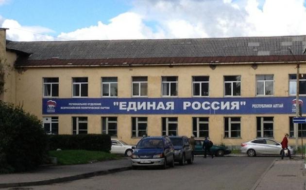 Фото: ru.foursquare.com