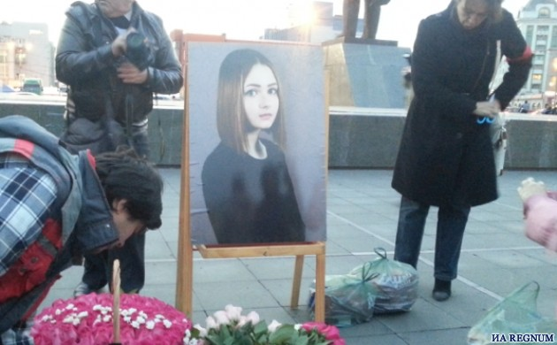 Новосибирцы провели митинг в память о зверски убитой школьнице