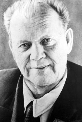 Каменский Василий Васильевич (1884 – 1961). Из фотофонда ПГКУБ им. А. М. Горького.