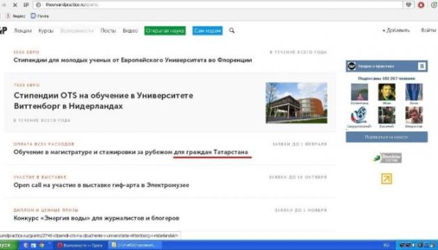 «Алгарыш»: учёба за границей «для граждан Татарстана» за госсчёт