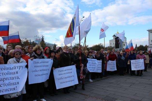 Митинг профсоюзов прошёл 7 октября в Пскове.