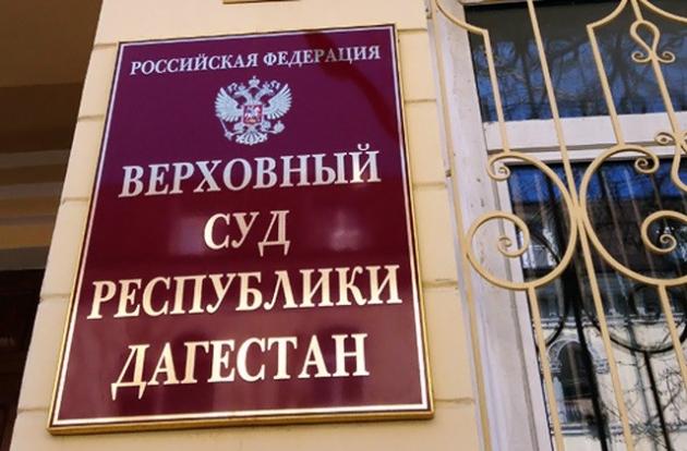 Суд арестовал подозреваемого в нападении на Буденновск в 1995 году