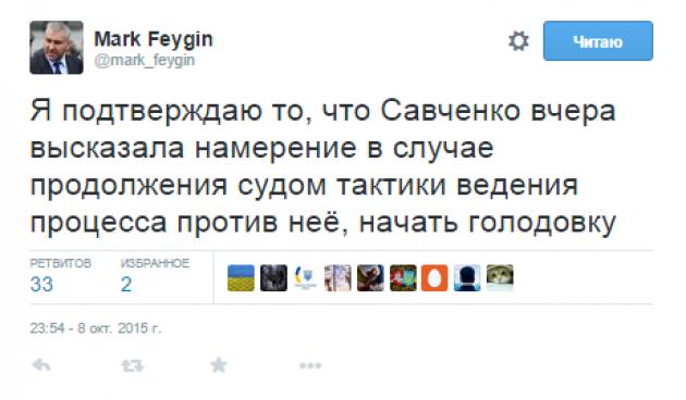 Савченко снова угрожает голодовкой