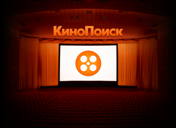 Онлайн-кинотеатр «Кинопоиск» перезапускают с перебоями