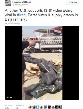 СМИ: иракцы нашли американское военное снаряжение для террористов ИГ