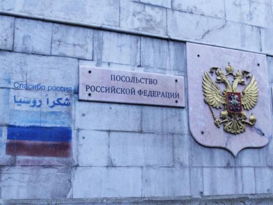 Италия: Россия вывесила свой флаг на Ближнем Востоке