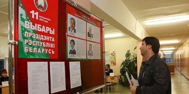 Выборы в Белоруссии. 11.10.2015.