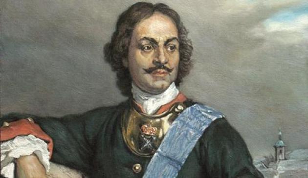 Пётр I.